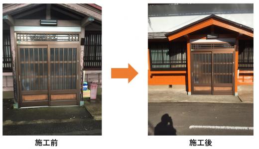 福井県越前市 A様邸 外壁塗装 塗り替え工事