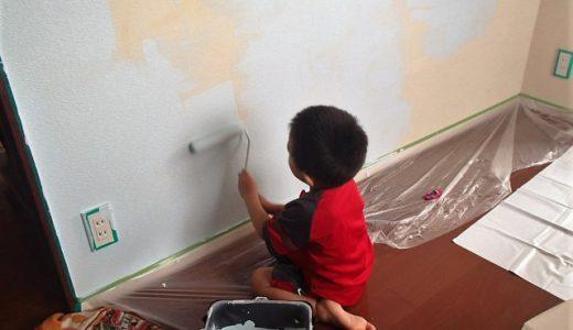 DIY塗装 部屋の色を変えて雰囲気を一新しよう!ーペイントの準備編ー