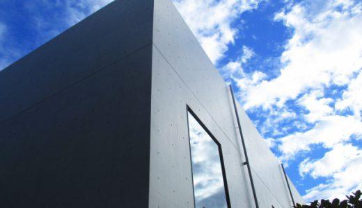 外壁材の選び方 主な塗料と外壁材の種類と特長